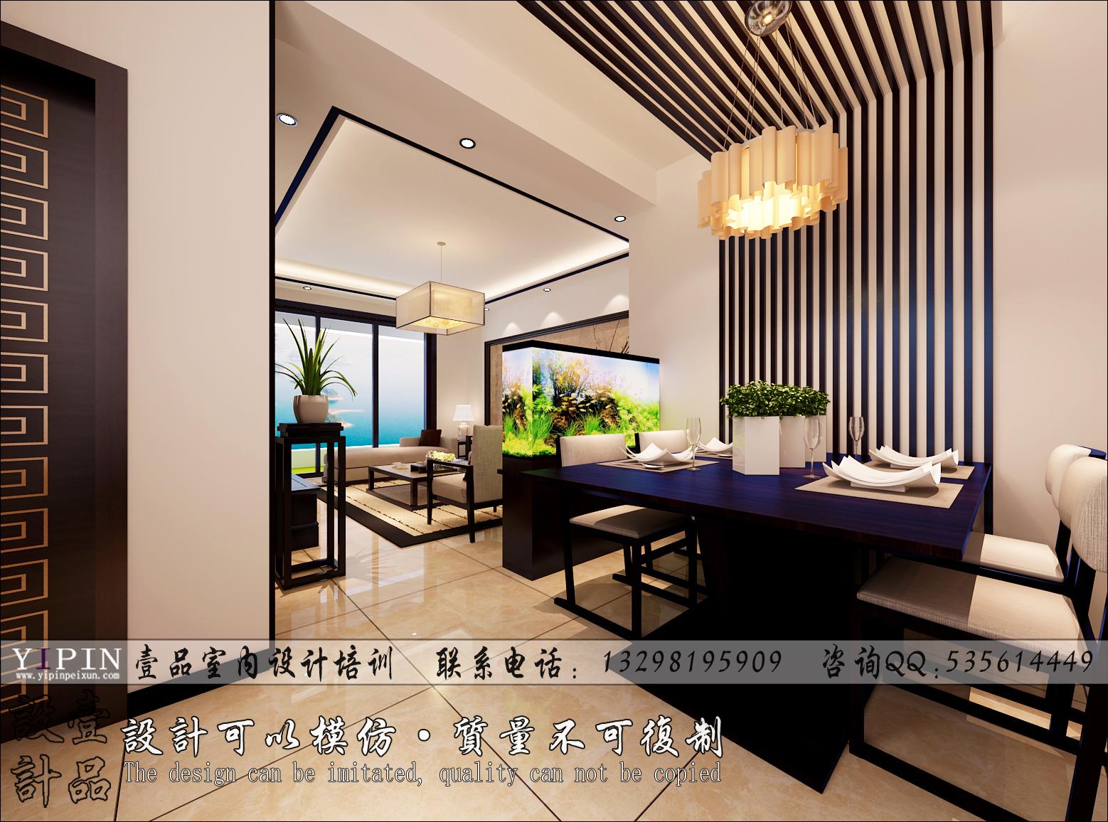 郑州室内设计培训,郑州市哪里有室内设计培训班,郑州室内设计培训机构