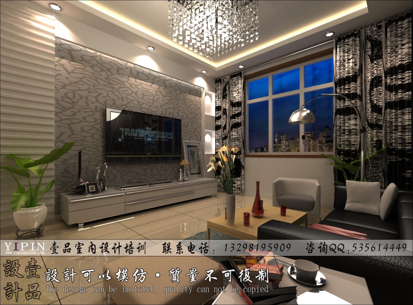 郑州哪里有室内设计培训班